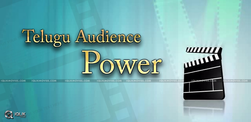 discussion-over-telugu-audience-love-for-films