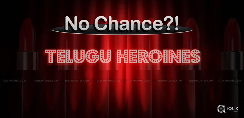 -discussion-on-telugu-heroines-opportunities