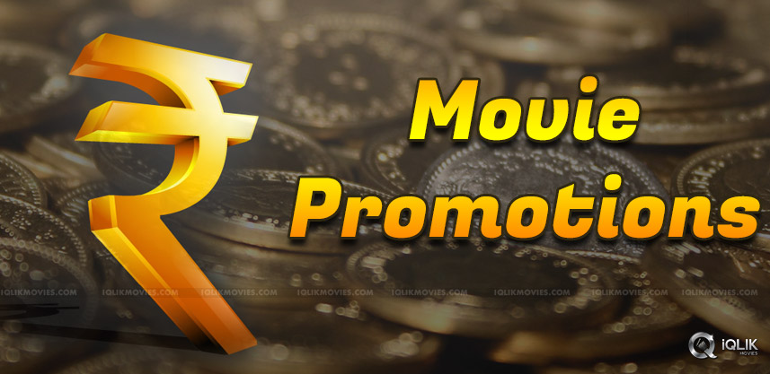 movie-promotions-seperate-business-