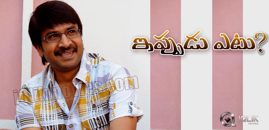 Telugu-comedian-Srinivas-Reddys-career-in-doldrums