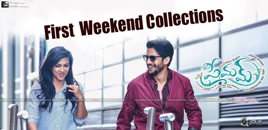 telugu-movie-premam-first-weekend-collections