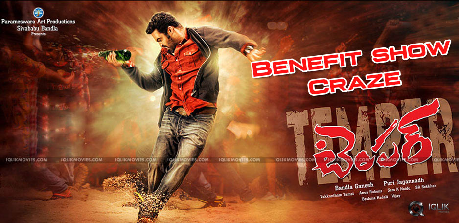 temper-benefit-show-ticket-sold-for-rs2500