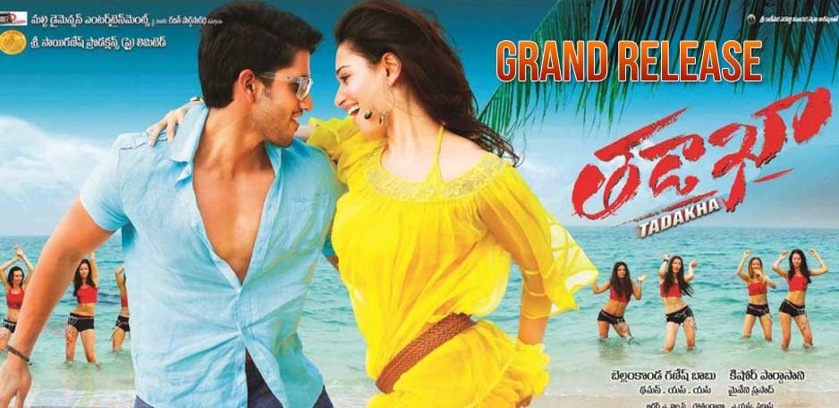 Thadaka-Grand-Release
