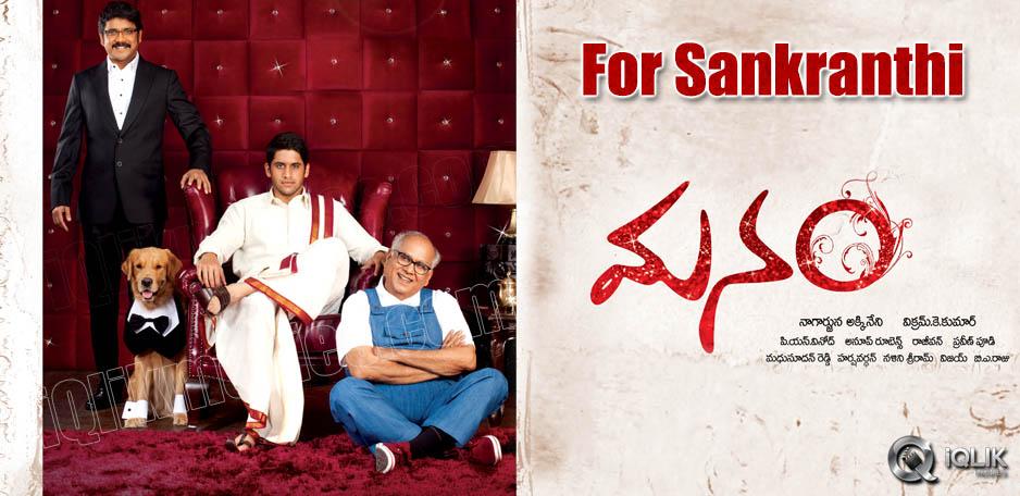 The-Akkineni-multi-starrer-for-Sankranthi