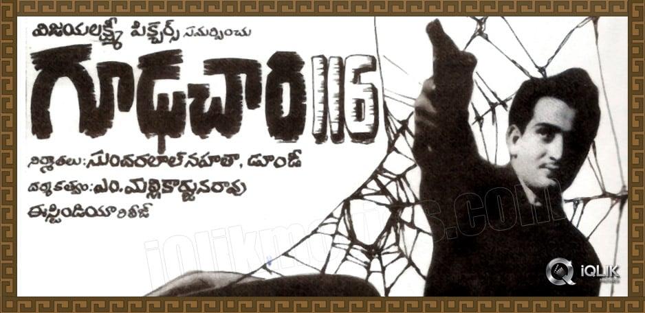 The-James-Bond-of-Telugu-Cinema