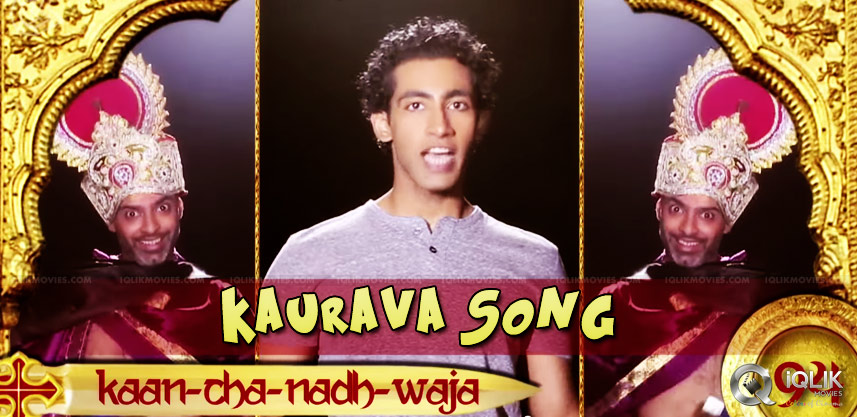 kauava-song-going-viral