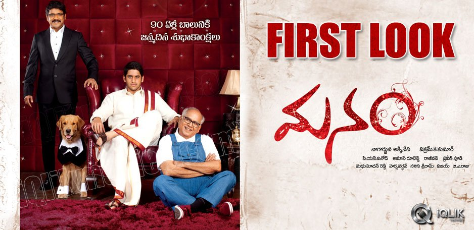 The-very-fascinating-First-look-of-Manam
