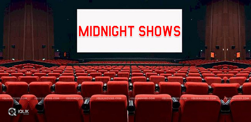 vangaveeti-midnight-shows-in-eluru-vijayawada