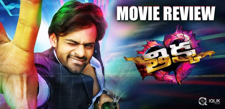 sai-dharam-tej-thikka-movie-review-ratings