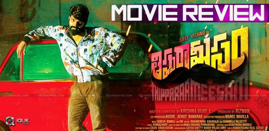 Thippara-Meesam-Movie-Review-Rating