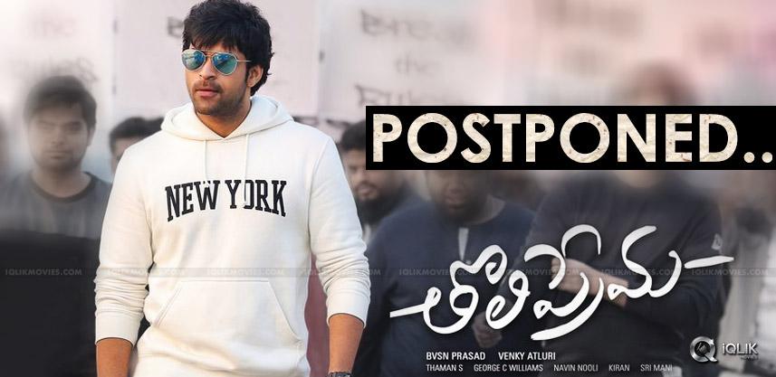 tholi-prema-postponed-inttelligent-release-date