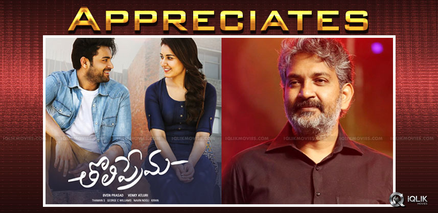 Not-a-Fan-Of-Love-Stories-Rajamouli-