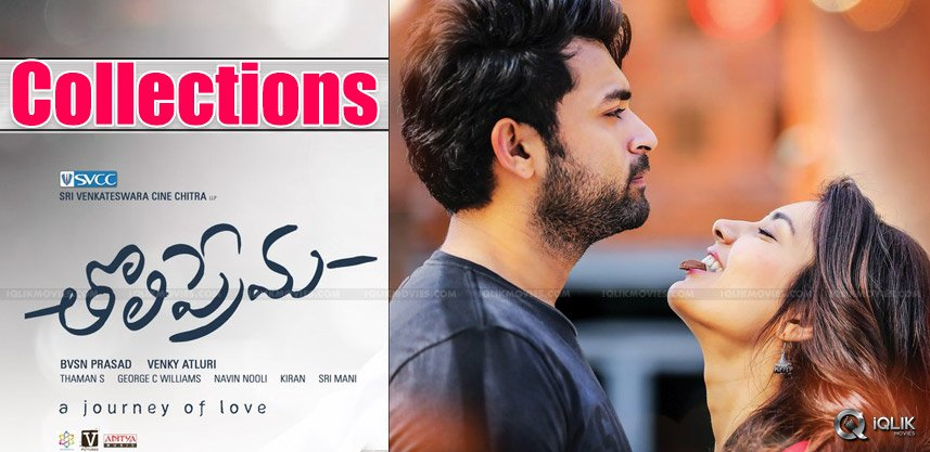 varun-tej-tholi-prema-movie-collections