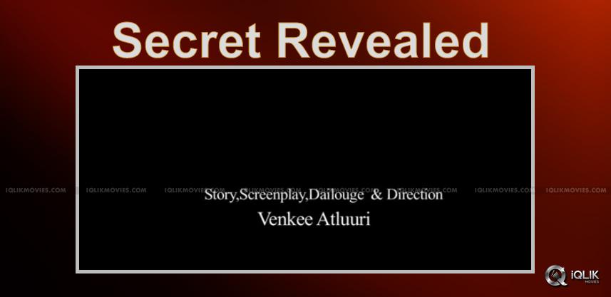 tholi-prema-director-venky-atluri-secret