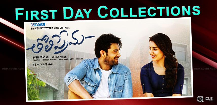 tholi-prema-movie-collections-varuntej-raashikhann