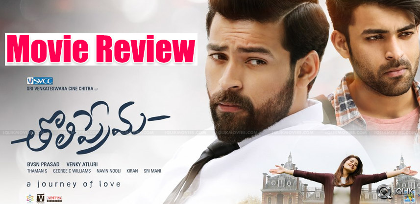 Tholi-Prema-Review--amp--Ratings
