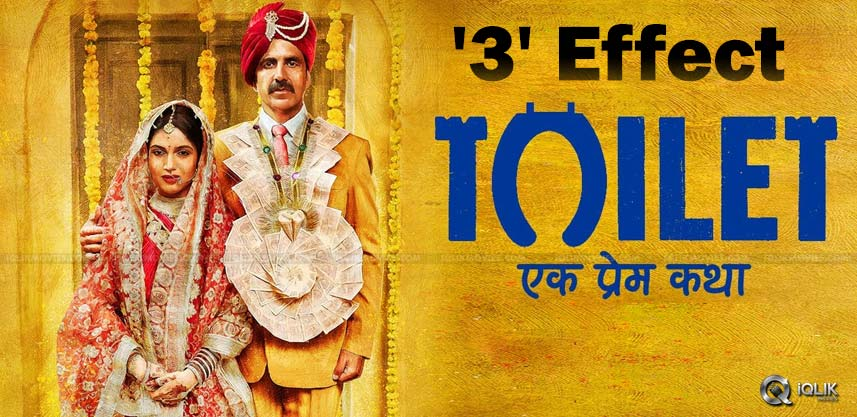 toilet-ek-prem-katha-movie-public-talk