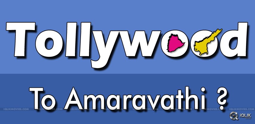 new-film-city-in-ap-capital-amaravathi