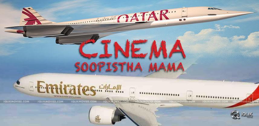 telugu-movies-in-arabian-flights