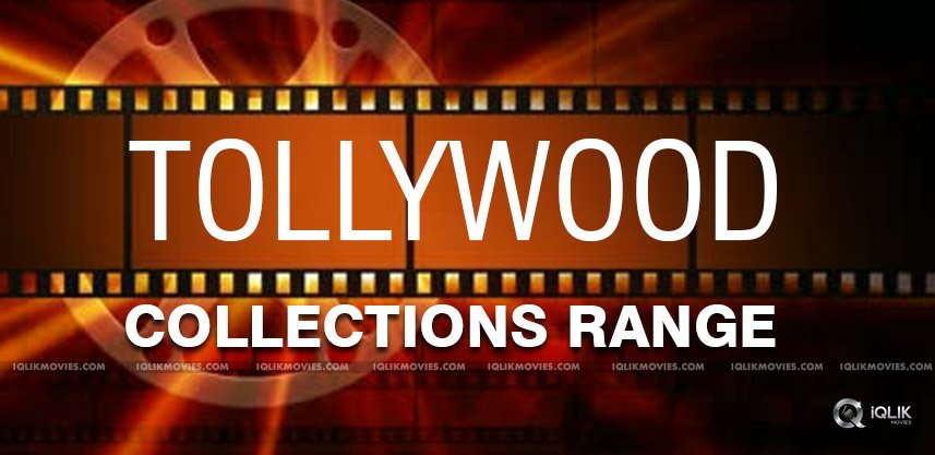 new-business-range-in-telugu-film-industry