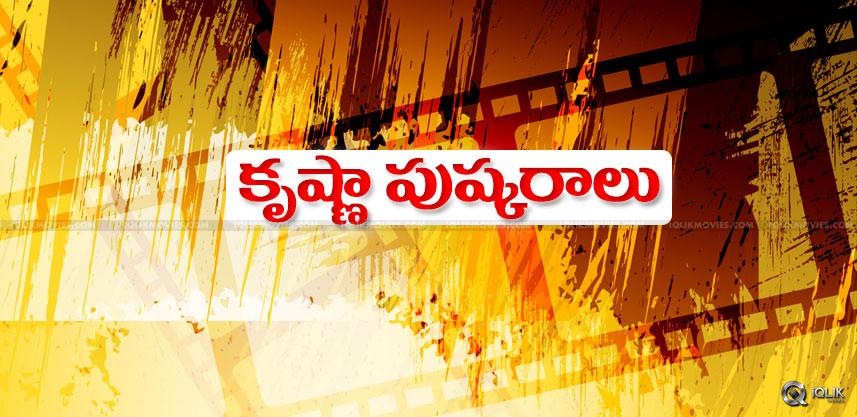 celebs-at-krishna-pushkaralu-latest-news