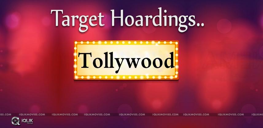Tollywood-Running-Behind-Hussain-Sagar-Hoardings
