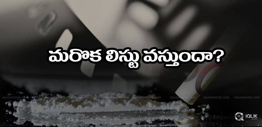 new-list-of-tollywood-involving-drug-racket