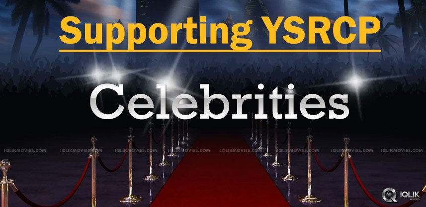 tollywood-celebrities-ysrcp
