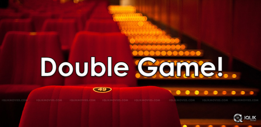 producer-double-game-theater-strike-