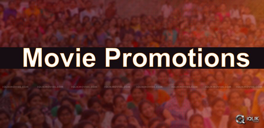 tollywood-promotion-in-colleges-targets-students