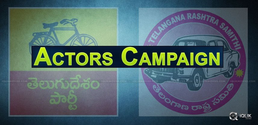tdp-and-trs-campaign-heroes-elections