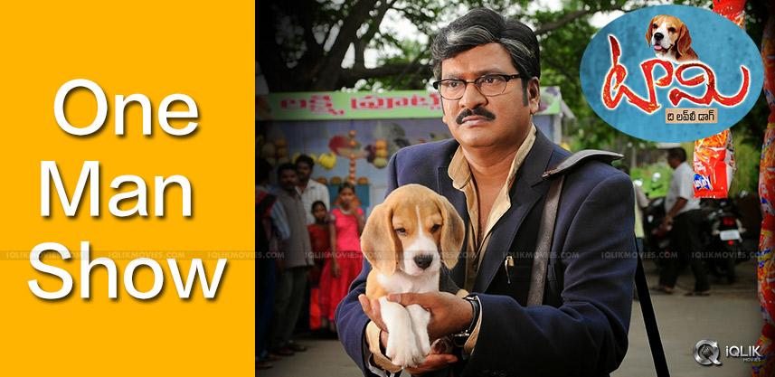 rajendra-prasad-tommy-movie-release-today