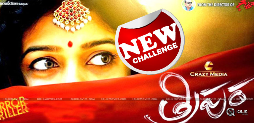 a-challenge-to-watch-tripura-alone