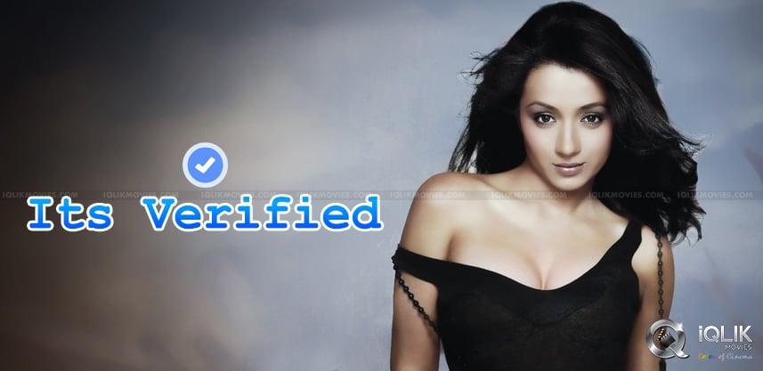 trisha-facebook-page-got-verified