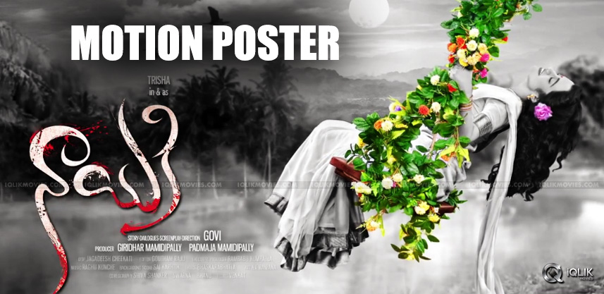 trisha-nayaki-motion-poster