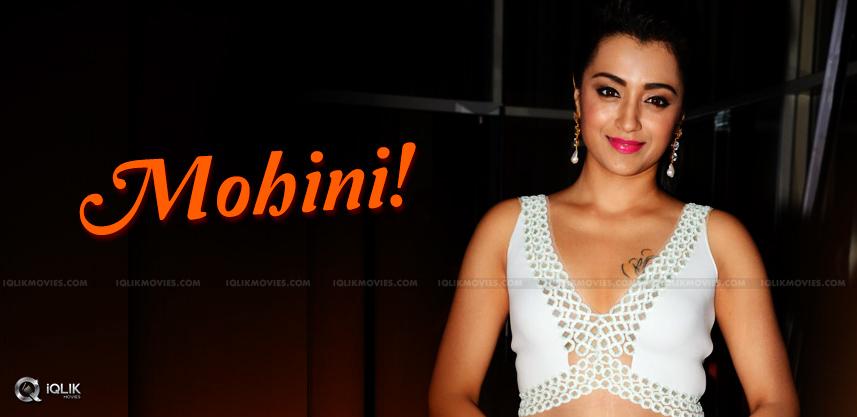 trisha-new-film-titled-as-mohini-details