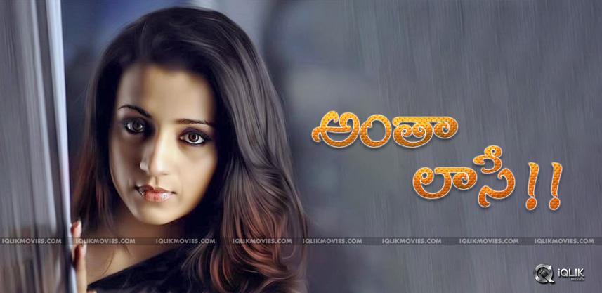 actress-trisha-not-happy-with-nayaki-result