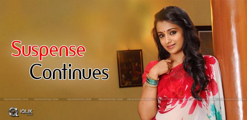 latest-updates-on-trisha-nayaki-controversy