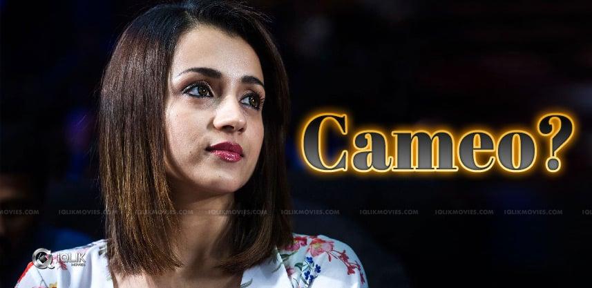trisha-cameo-in-allu-arjun-trivikram-movie