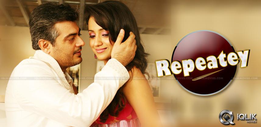 trisha-in-ajith-movie-in-goutam-menon-direction