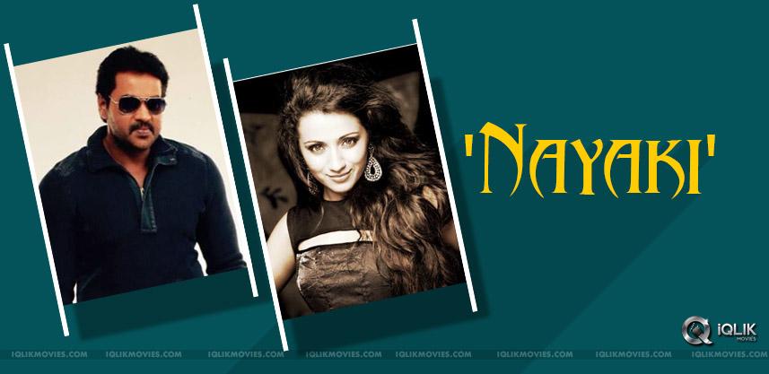 discussion-on-trisha-nayaki-movie-details