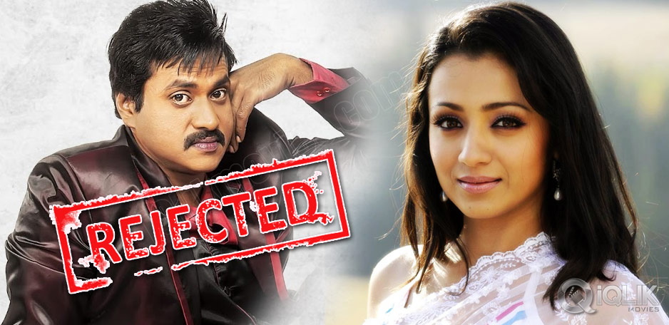 Trisha-says-039-No039-to-Sunil