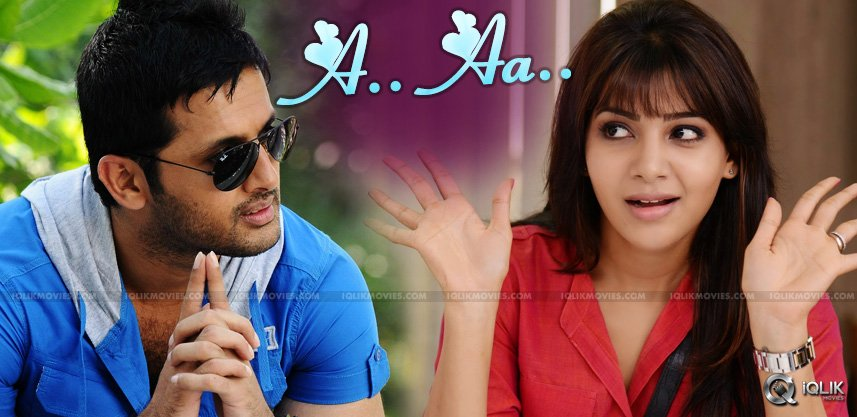 A Aa In Telugu: A Aa Telugu Movie Songs Lyrics