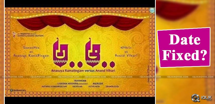 trivikram-nithinn-a-aa-movie-release-date-fixed