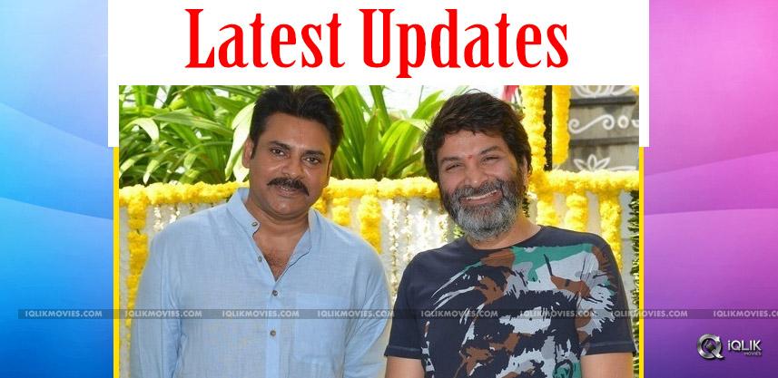 Trivikram-Pawan-Kalyan-next-movie