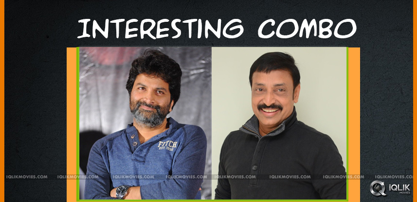speculations-over-trivikram-raj-kandukuri-film