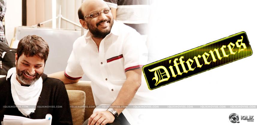 differences-between-trivikram-radhakrishna-news