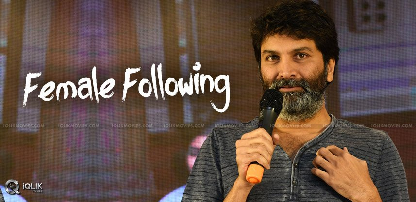 discussion-on-nri-lady-following-for-trivikram
