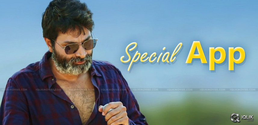 new-app-on-trivikram-launched-details