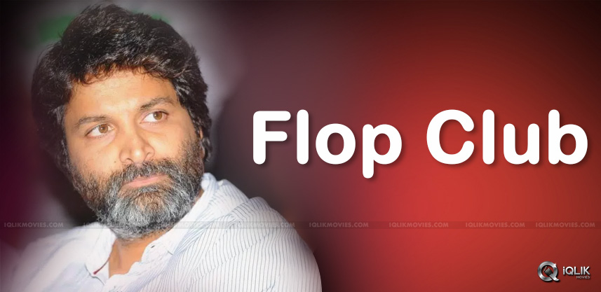 trivikram-srinivas-lost-the-goodwill